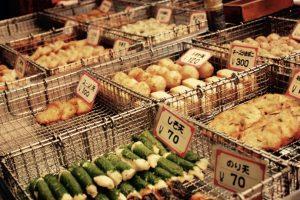 13 días en Japón: El Mercado de Nishiki
