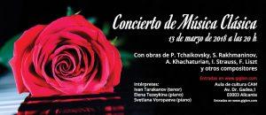 Noche de música clásica en el Aula CAM.