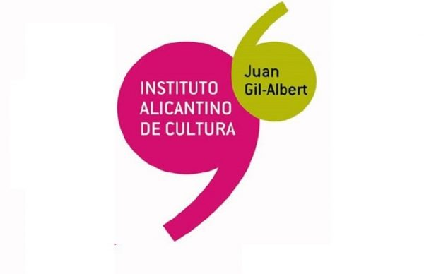 Abril en el IAC Juan Gilalbert