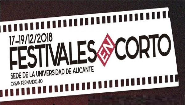 II Festivales en Corto