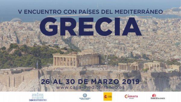 Grecia país protagonista en la Casa del Mediterráneo