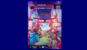 IX Salón del Manga de Alicante