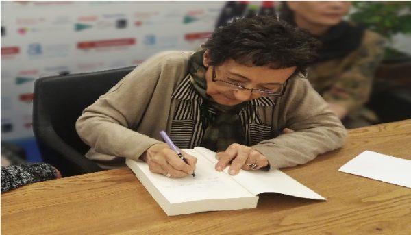 El Homenaje a Francisca Aguirre