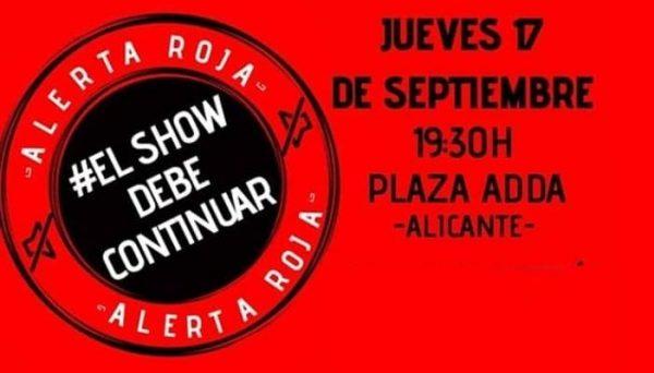 El 17 de septiembre: Movilización cultural